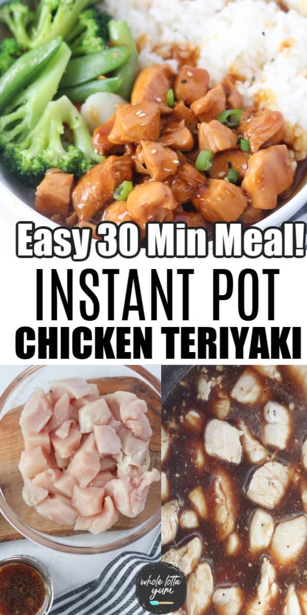 easy teriyaki chicken bowl pin for Pinterest